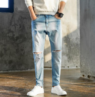 Wholesale Men S Tux - 2017 chun xia tux pants cowboy cultivate one's morality cowboy nine minutes of pants spring hole in light color small straight jeans