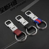 auto post metall großhandel-Großhandelskreativer Schlüsselschloßzusätze, echtes Ledermetallschlüsselwölbung, freie Post