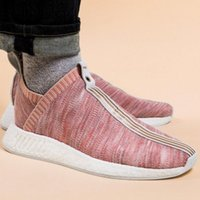 Wholesale New Arrival Naked - New Arrival 2017 x Naked x Kith Running Shoes,NMD PK CS2 Sock PK Primeknit Athletic Shoes,Men Women High Quality Sneakers Size 5-10
