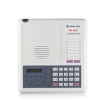 Wholesale Theft Alarm For Home - Newest SK-968C Wired Wireless Phone Alarm Unit for Home Shop Office Safety, Infrared anti-theft Phone Alarm device