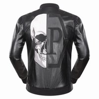 Wholesale Cotton Hoodie Leather - 2017 Autumn Winter Stand Collar Men's Jacket Length Sleeve Leather Hoodies Embroidery Print QP Diamons Mens Zipper Outwear Jackets 9047