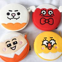 Wholesale Wholesale Animal Purses For Children - 12*12cm Cartoon Knitted fabric Coin Purse Plush Toys Stuffed Animals Dolls for Children Birthday Christmas Gifts