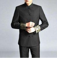 5f83ec590 Chorus mariage chinese tunic suits for men blazer boys prom suits fashion  slim masculino latest coat pant designs plus velvet