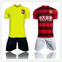 Wholesale Host Green - 1718 Guangzhou Evergrande football club host and guest football suit Luiz Muriqui and Ricardo Goulart Pereira red yellow short sleeved suit