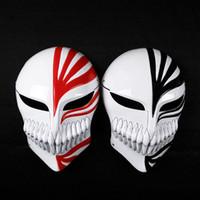 Wholesale Backing Up Movies - Festivals make - up dance props movie theme cartoon cartoon black Kawasaki a nursing virtual death mask