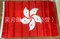 Compra Hong Poliestere-Hong Kong Bandiera Nation 3ft x 5ft Poliestere Banner Flying150 * 90cm Bandiera personalizzata Dappertutto Worldwide outdoor