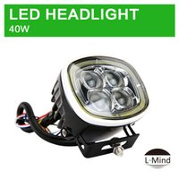 Wholesale Yellow Offroad Lights - Mind factory outlet 4x4 offroad led work light 40w*2 12-24v , Multi-color wholesale Military grade quality IP67