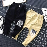 Wholesale Elastic Boys Pant Khaki - Korean Boys Clothes new Fashion Spring Autumn Boys Pant letter Printed Children jeans Casual Harem Pants long Kids Khaki Trouser Sale A172