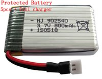 Wholesale Protect Helicopter - 5pcs Syma X5C V391 RC Quadcopter Part Lipo Protected Battery 3.7v 800mAh and Charger
