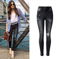 Wholesale sexy girls waist - Plus Size 44 Stretch Jeans Woman Black Gray Sexy Denim High Waist Rise Hip Tassel Destroyed Vintage Denim Trousers Girl