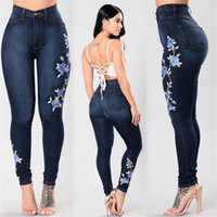 Wholesale Women Embroidery Jeans Wholesale - Wholesale- 2017 New Fashion Vintage Women Plus Size High Waist Blue Jeans Stretch Slim Pencil Floral Embroidery Summer Slim Denim Pants