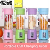 Single Gear (Masticating) Juicer 5 <140 Portable Charging Juicer USB Mini Electric Juice extractor Winepress Multi-function Mill Blender 4 Colors Kitchen Fruit juice Glass Cup DHL