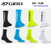 Wholesale soled socks - Men Cycling Socks Sports Bike Footwear Non-slip soles man Wicking breathable Bike socks soccer bicycle sock ciclismo calzini