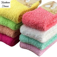 Wholesale Ladies Cashmere Socks - Wholesale- New 2017 Winter Womans Socks Thicken Coral Cashmere Girl's Socks Casual Warm Ladies Socks 4pcs=2pairs lot