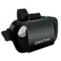 "картон оптовых-Wholesale- 3D Glasses ColorCross III Google Virtual Reality 3D Video Glasses for 4~7"" Smartphones Cardboard"