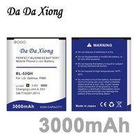 Wholesale Lg Optimus P769 - Da Da Xiong 3000mAh BL-53QH Battery for LG Optimus P880 F160 P760 P765 P870 P769 P768 L9 KP765 F200 F200L S K E0267
