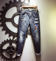 Wholesale Baby Skull Jeans - Popular logo men's wear for the 2017 new baby skulls embroidered with holes washed by the trendy jeans man