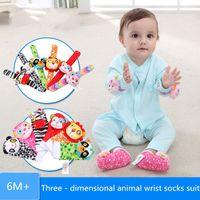 Wholesale Protect Animals - Wholesale- Baby Infant Toys Soft Bracelet Foot Baby Rattle Socks Garden Protect Wrist Animal Wrist Stripe Foot ring Socks christmas gift