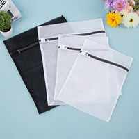 Wholesale Lingerie Wash Bags Wholesale - Machine Specialized Underwear Washing Lingerie Bag Mesh Bra Washing Care Laundry Bag in Best Price And Qualty Bag JF-845