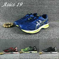 Wholesale Gold Top Boots - 2017 Discount Asics Gel-Nimbus 19 Running Shoes T700N 9099 9023 Men Top Quality Original Wholesale Boots Sport Sneakers Size 40-45