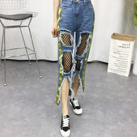 Wholesale Splicing Fishnets Off White Side Stripe Distressed Ripped Holes Denim Jeans for Women SS Hottest High Waist Irregular Pants