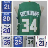 Wholesale Mens Style Cheap - 2017-2018 New Style Mens 21 Joel Embiid Jersey Blue White Wholesale Cheap 20 Markelle Fultz 25 Ben Simmons 34 Giannis Antetokounmpo Jersey