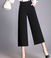 Wholesale New fund sell like hot cakes Leisure lady baggy high waist wide leg pants chun xia female