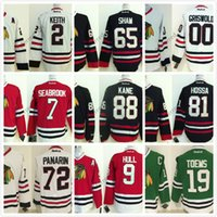 Wholesale Hockey Jersey Customized - Customized Blank Hockey Jerseys Blackhawks Hockey 2 Keith 19 Jonathan Toews Crawford 72 Artemi Panarin 88 Patrick Kane 81 Marian Hossa