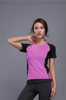 New Multicolor Women Yoga Outfits Sportswear Tracksuit Sport Running Shirt Top Quick Dry Patchwork Tights Fitness Short Sleeve T-Shirt
