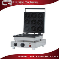 Wholesale Making Steel Pan - High Quality Stainless Steel Electric Baking Pan Commercial Donut Making Machine Automatic Cake Making Machine Made In China (CR-DN9A)