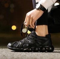 Wholesale Elevator Sneakers - 2017 Summer Autumn zapatillas Breathable Men Shoes sneakers kanye justin Heavy-bottomed Elevator Shoes Fashion Lacing Shoes dancing black