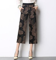 Wholesale Printed Loose Pants For Women - Wide leg pants for women plus size loose high waist print trousers female spring summer autumn new fashion casual capris yyf0706