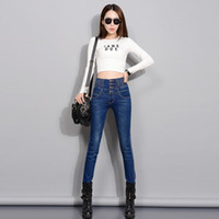 Wholesale Denim Fat Pants - Wholesale- Womens High Waist Elastic Skinny Denim Long Pencil Pants Woman Jeans Camisa Feminina Lady Fat Trousers Plus Size XL-4XL