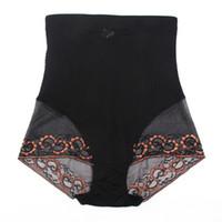шорты для тела оптовых-Wholesale- Women Slimming High Waist Body Shaper Briefs Control Abdomen Hips Shapewear Shorts