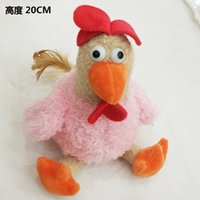 Wholesale Rooster Plush - Wholesale- Promotion 18cm duck and chicken rooster stuffed plush animal small cute soft toys girls gift collection one piece
