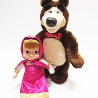 Wholesale Dance Talk - Masha And Bear Toys Russian Language Baby Plush Toy Musical Dancing Talk Russia Dolls High Quality Birthday Gifts For Children 017