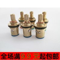 Brass cartridge wash - 2015 Brass Direct Selling Sale Direct Selling Faucet Valve Cartridge Fast The Tap Core All Copper Core Washing Machine Fittings