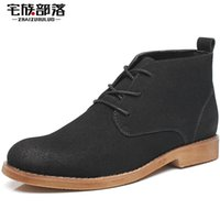 Wholesale Vintage Style Fabrics - Wholesale- ZHAIZUBULUO Men Chukka Boots Suede Leather Chelsea Boots British Style Vintage Martin Boots Autumn Winter Casual Walking Shoes