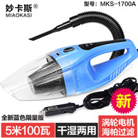 Wholesale Strong Car Vacuum - Wholesale-12 v car cleaner car vacuum dry wet amphibious power 120 w super strong suction657