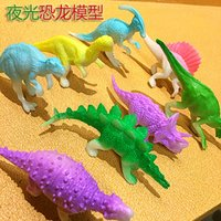Wholesale Dinosaur Action - 4-6cm Mini Jurassic Noctilucent Dinosaur Toys Kids Glow In The Dark Dinosaurs Action & Figures Toyl free shipping
