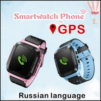 Wholesale Real Time Baby - New GPS smart watch C1 child baby watch phone with touch screen SOS Call real time Tracker for Kid Safe Anti-Lost Monitor
