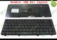 notebook-tastatur für hp groihandel-Neue Notebook-Laptop-Tastatur FÜR HP Compaq Presario C700 G7000 Arabisch AB AR-Version - V071802AS1 Version: Arabisch (AR) *