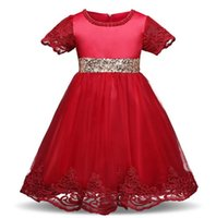 Wholesale Kids Princess Ball Gowns - 2017 New Flower Girls Dresses For Wedding Embroidered Formal Girl Birthday Party Dress Princess Ball Gown Kids Vestido