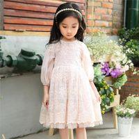 Wholesale Korean Style Prom Dresses - 2017 Korean girls dress children cotton clothing embroidery lace skirt pink Lantern Sleeve Princess Dress birthday party School PROM