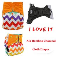 Wholesale Double Gussets - Cloth Diapers2017 Brand All-in-two AI2 Diaper Covers Waterproof Reuseable Bamboo Charcoal Pocket Diapers Nappy Double Gusset