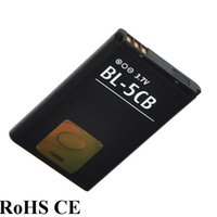 Wholesale Bl 5cb Battery - BL 5CB BL5CB Mobile Phone Replacement Battery BL-5CB for Nokia E60 3600 3660 6620 6108 1110 N71 2355 3108 2135 6085 1800 1280