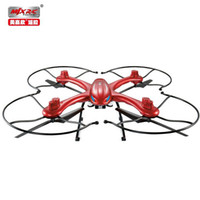 Wholesale Cheap Electric Rc Helicopters - Cheap Sale MJX X102H RC Drone Quadcopter Profession C4018 C4015 WIFI FPV HD Camera Remote Control Helicopter One Key Return