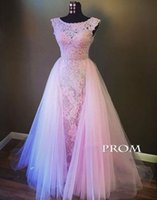 Wholesale Trendy Lace Cocktail Dresses - Trendy Sheer Long Prom Dress Ball Gowns Pink Beads Tulle A-Line Applique 2017 cheap Party Homecoming Graduation dresses Club Wear Cocktail