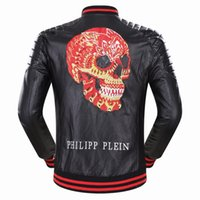 Wholesale Men High Quality Leather Jackets - 2016.11.23 free shipping new hotfashion long sleeve high quality 0-neck men casual leather jacket