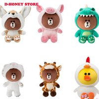 Wholesale Line Dolls For Free - 23cm line Friends Plush Toys Brown Bear Plush Stuffed Doll for Girl Friend Kids Gift free shipping